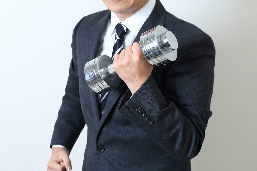 ビジネスマン 体力