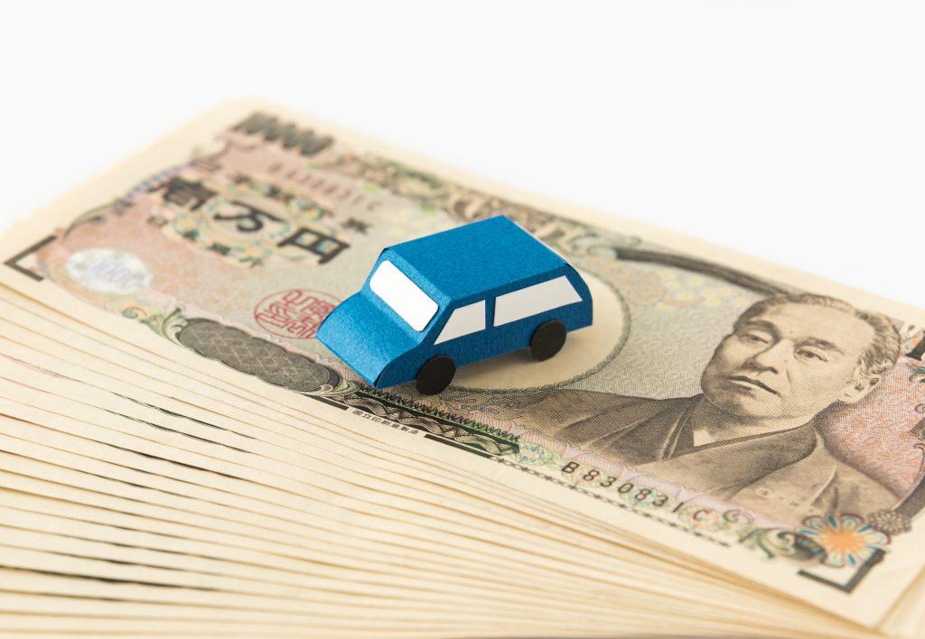 車 購入 出費