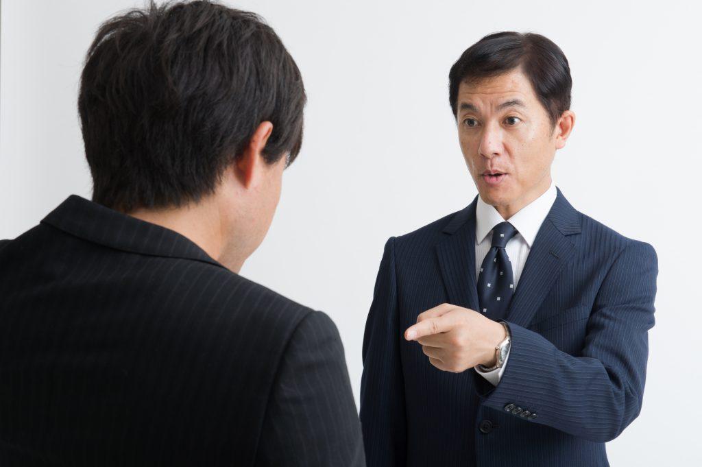 ビジネスマン 上司 部下